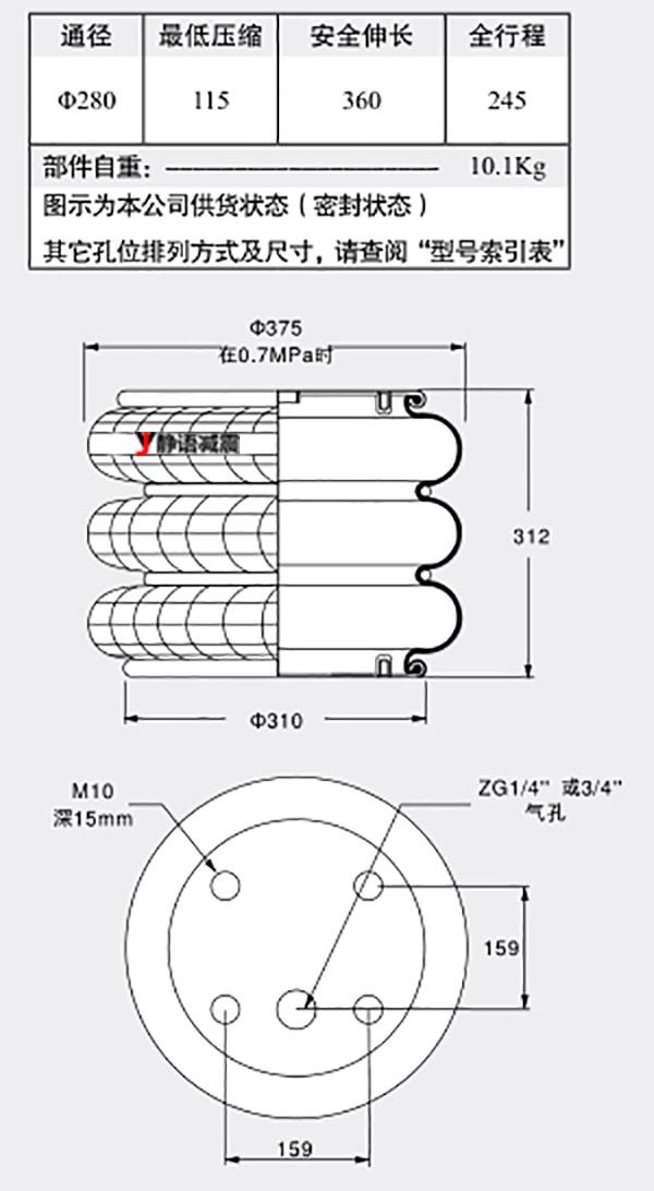 CD282-383型空气弹簧
